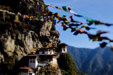 25 interesting facts about Bhutan