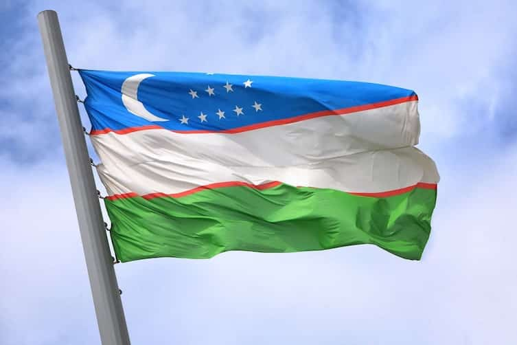 The flag of Uzbekistan