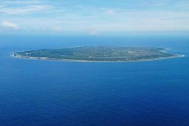 23 interesting facts about Nauru
