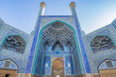 29 interesting facts about Iran