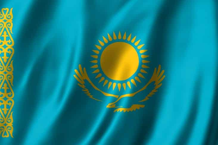 The flag of Kazakhstan