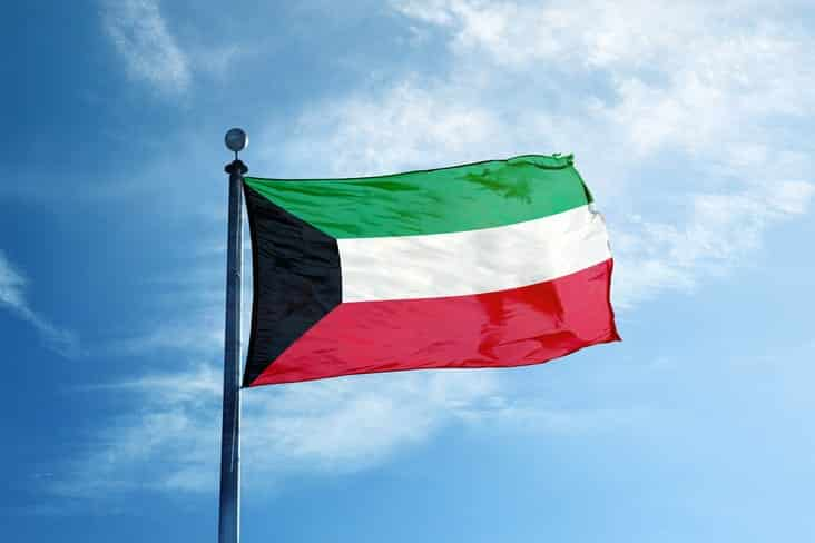 The flag of Kuwait