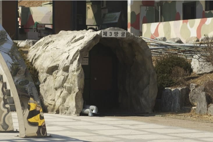 A tunnel entrance at the DMZ in North Korea